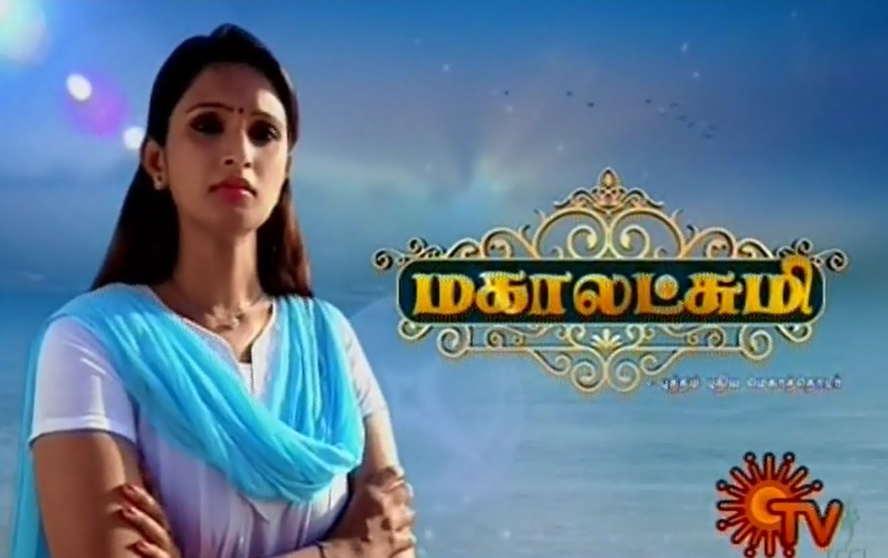 04-10-2018 – Mahalakshmi - Sun Tv Serial