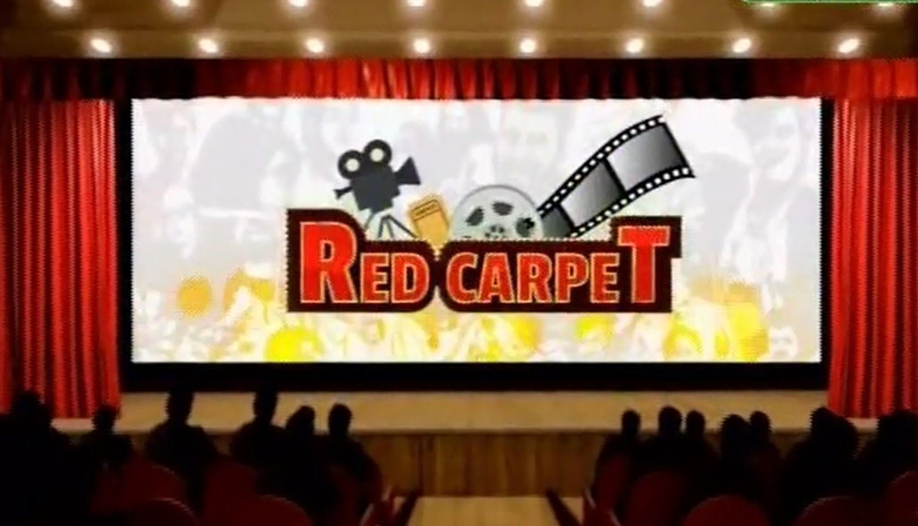 16-04-2017 - Red Carpet - Puthuyugam Tv