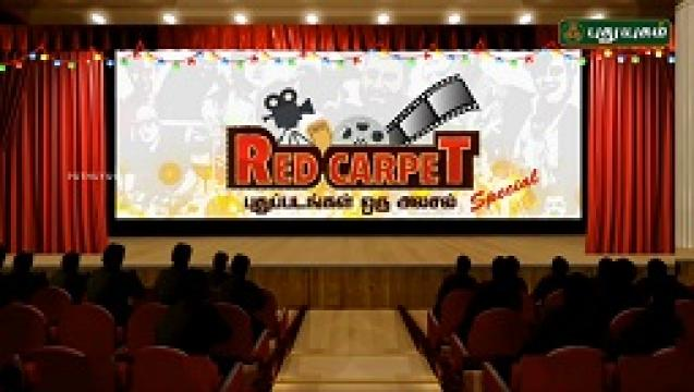 Red Carpet Neruppuda Audio Release - 24-04-2017