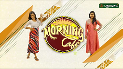 Morning Cafe - Breakfast Show for Women - 05-05-2017