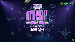 Vina Vidai Vettai Juniors (Season 3) - 24-04-2017