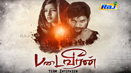 Padai Veeran Movie Team Interview | Vijay Jesudoss & Team - Raj Tv May Day Special 2017