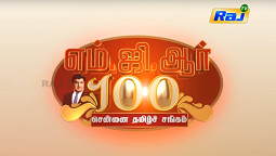 MGR 100 Chennai Sangamam Event - Raj Tv May Day Special 2017