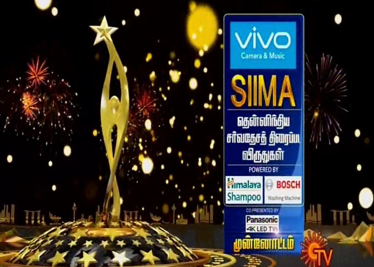 27-08-2017- SIIMA Awards Munnottam - Sun TV Shows