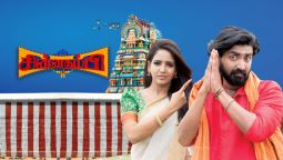 23-03-2018 - Chinnathambi - Episode 124