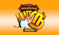 11-03-2018– Kalakka Povathu Yaaru 6 Vijay Tv Shows