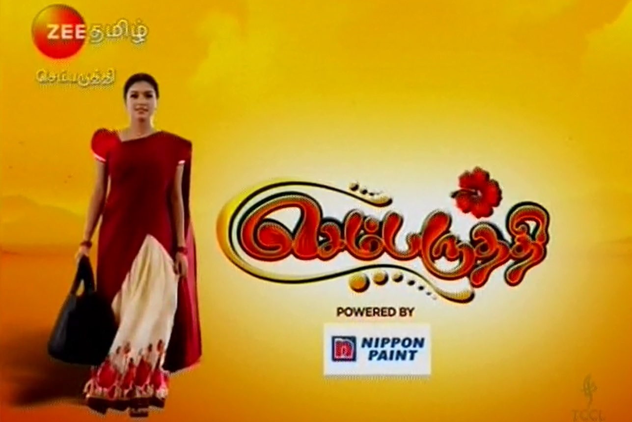 14-11-2017 - Chembaruthi -Episode 20