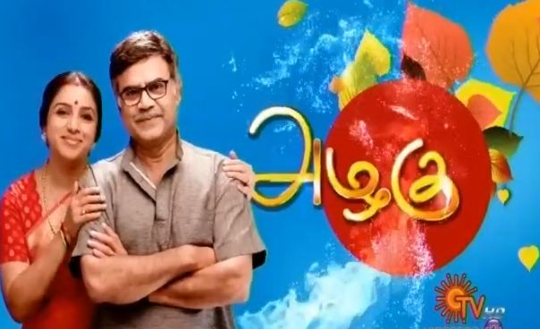 26-06-2019- Azhagu - Episode 489