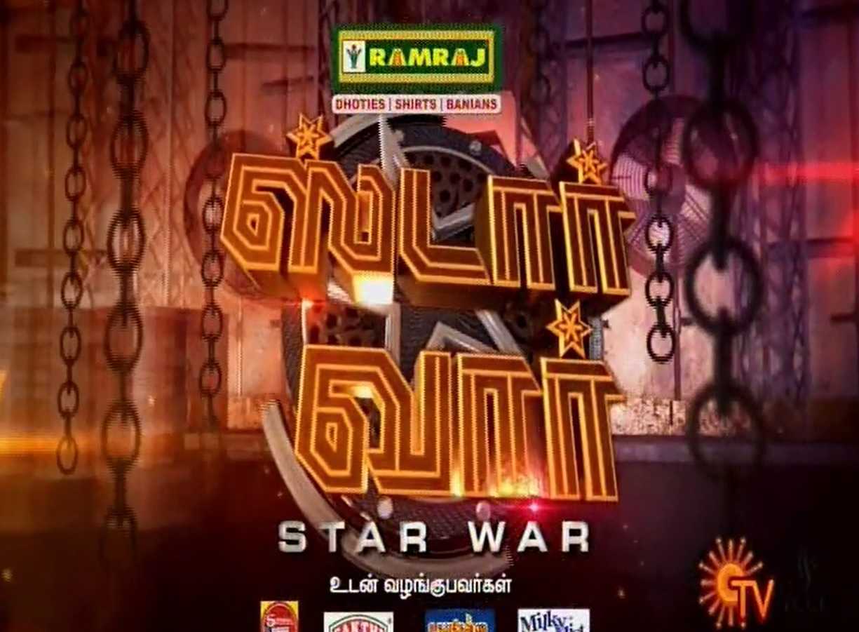 20-05-2017 – Star Wars Sun Tv Shows