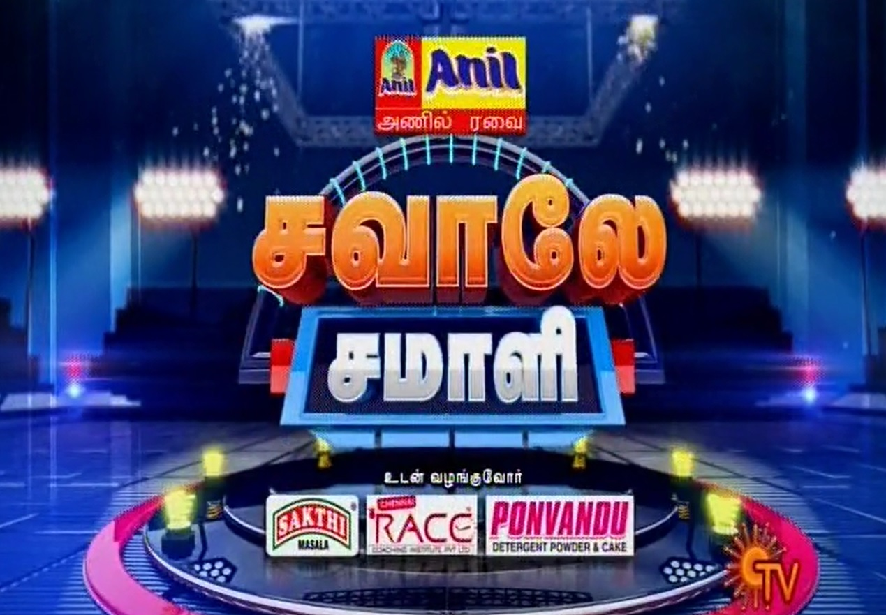 20-05-2018-Savale Samali - Sun Tv Show