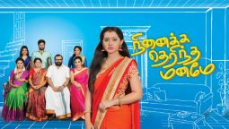 13-03-2018- Ninaika Therintha Maname -  Episode 57
