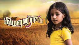 04-10-2018 – Mouna Raagam Vijay Tv Serial