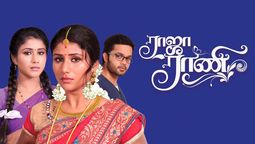 27-07-2018 – Raja Rani Vijay Tv Serial