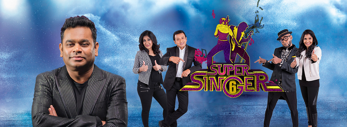 11-03-2018 – Super Singer  - Episode 14