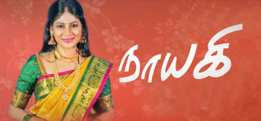 23-03-2018 – Nayaki- Episode -25