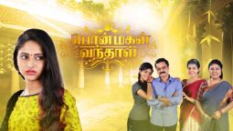 21-08-2018 – Ponmagal Vanthaal Vijay Tv Serial
