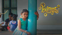 03-10-2018 – Perazhagi-Colors tamil Tv Serial