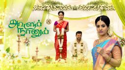 23-04-2019– Avalum Naanum Vijay Tv Serial
