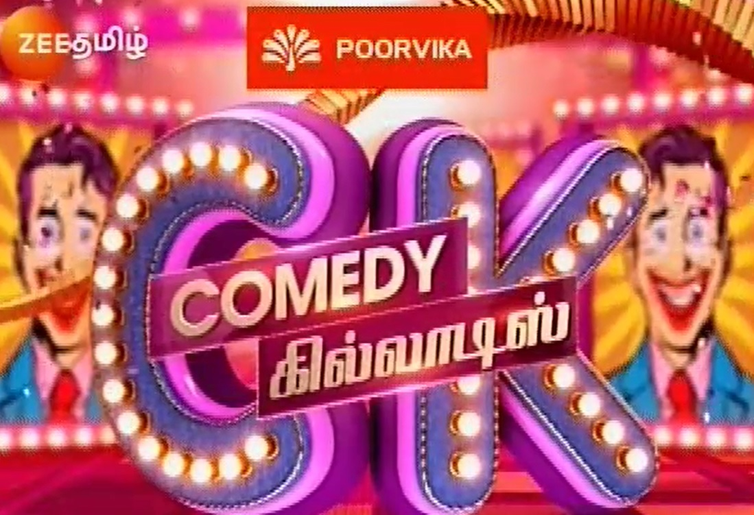 14-10-2018 – Comedy Killadies - Zee Tamil Show
