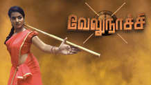 21-07-2018 – Velunachi Colors tamil Tv Serial