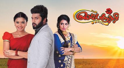 23-03-2018- Chembaruthi - Episode 109
