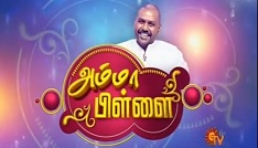 Amma pillai  - Sun Tv Tamil New Year Special 2018-Part 01Amma pillai  - Sun Tv Tamil New Year Special 2018-Part 01