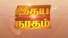 Idhaya Natham - Raj Tv Tamil New Year Special 2018