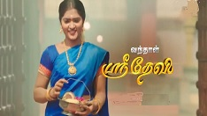 21-09-2018 – Vandhaal Sri Devi colors tamil serial