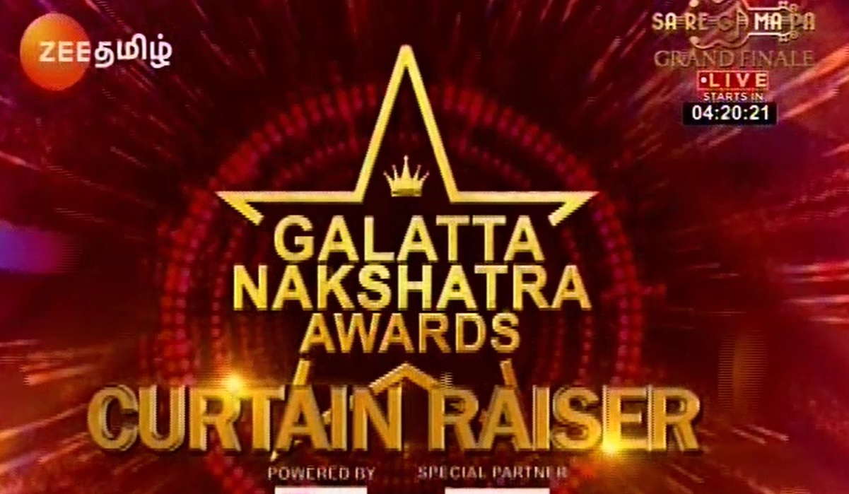 Galatta Awards Curtain Raiser - Zee Tamil Tv Tamil New Year Special 2018