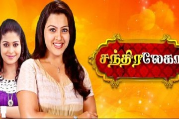 26-06-2019– Chandralekha - Episode- 1418