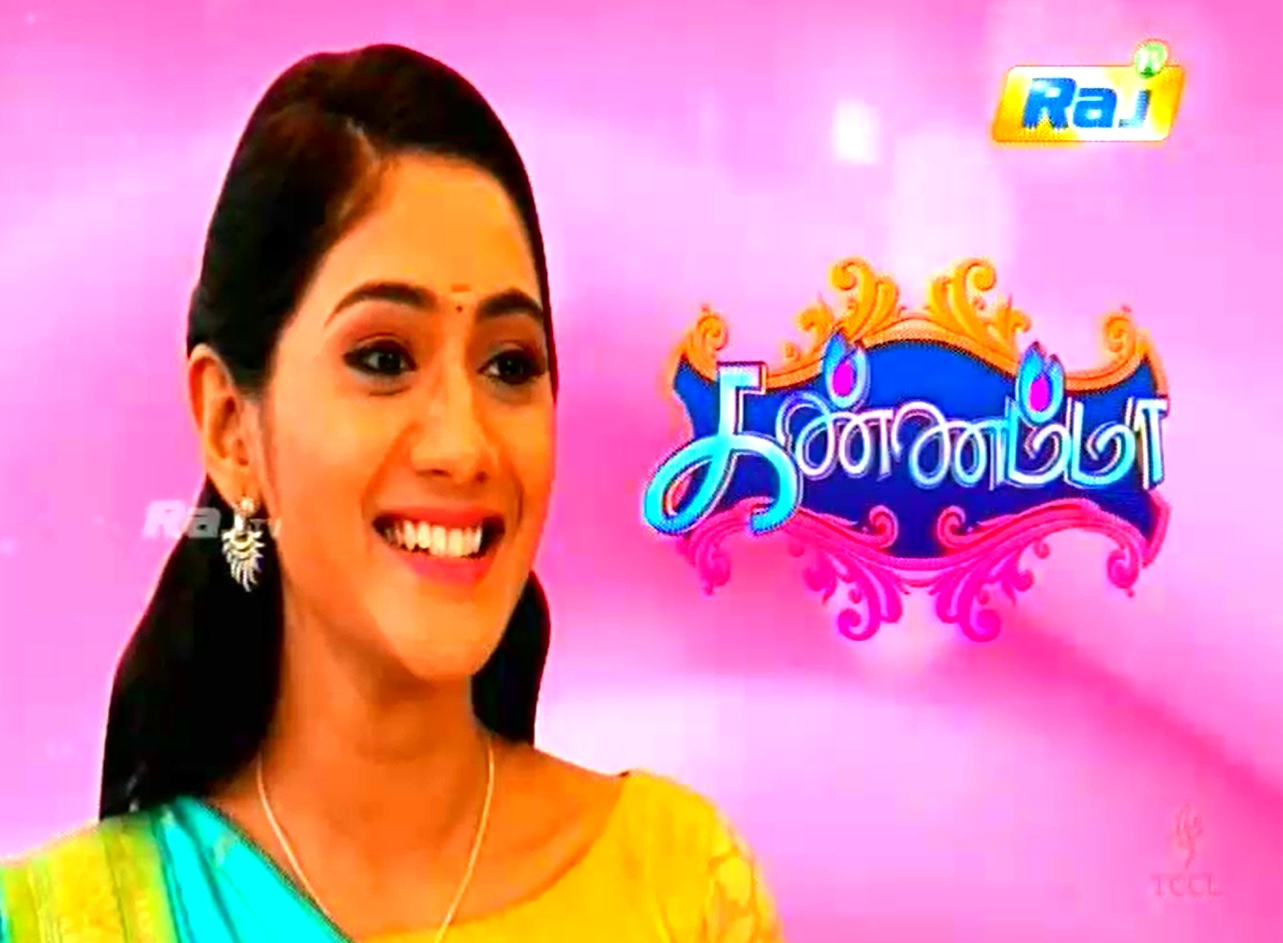 19-07-2018- Kannamma - Episode 32