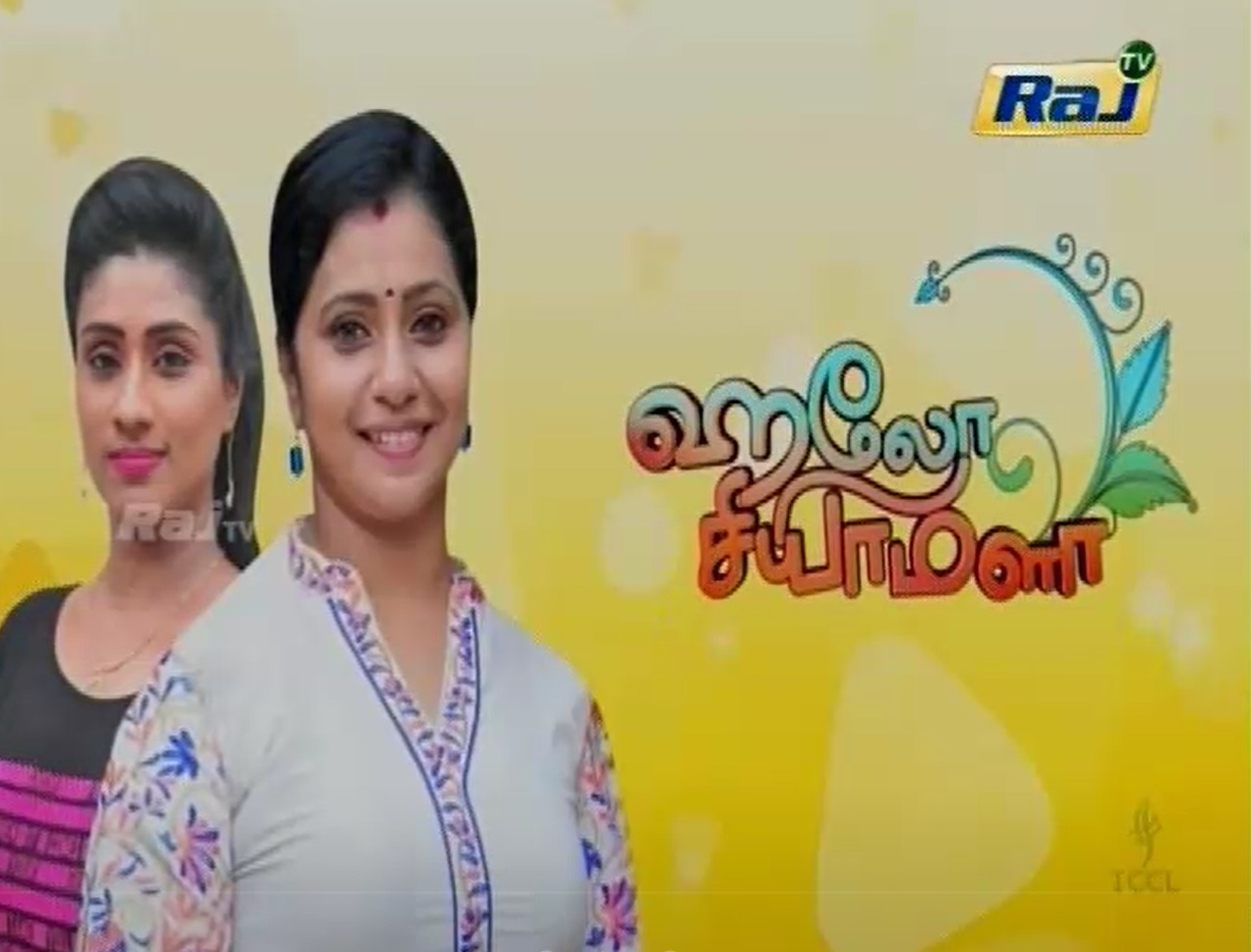 19-07-2018- Hello Syhamala - Episode - 32