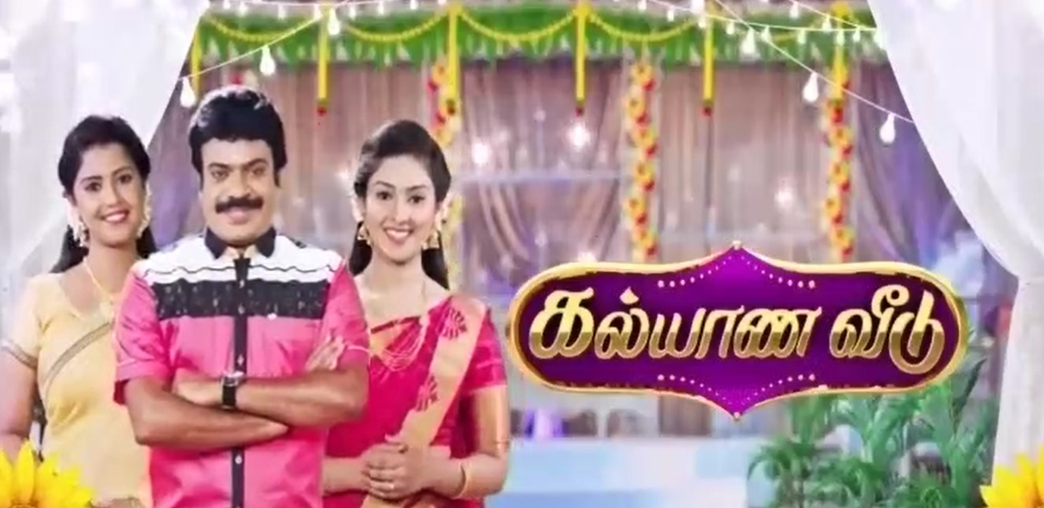 04-10-2018 - Kalyana veedu- Sun Tv Serial - Episode 144