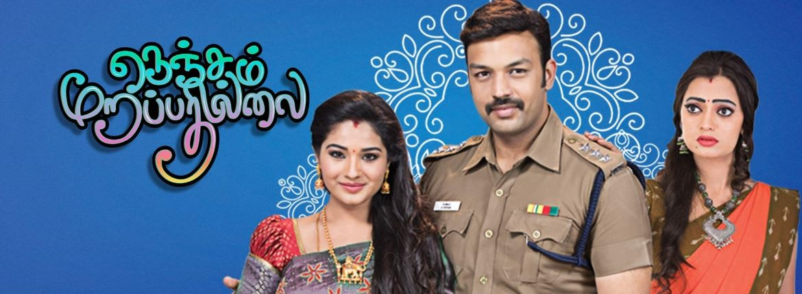 27-07-2018 – Nenjam Marapathillai Vijay Tv Serial