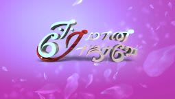 27-07–2018 Eeramaana Rojaave Vijay Tv Shows