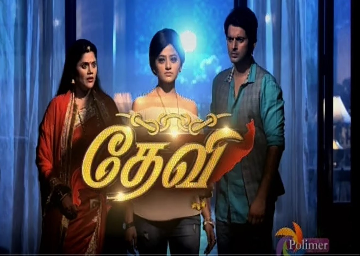 Polimer Tv Serial Episode