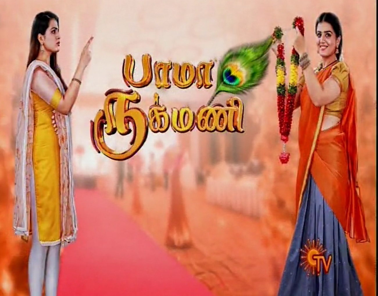 22-01-2019– Bhama Rukmani - Sun Tv Serial