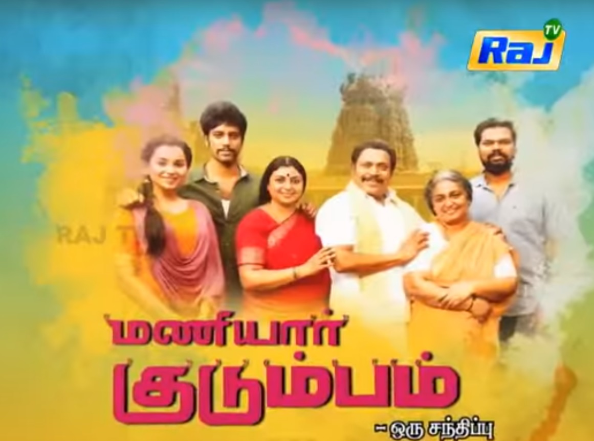 Maniyar kudumbam Team interview - Independence day Special