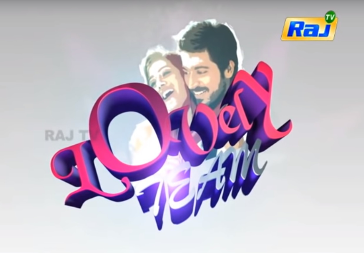 Pyaar Prema Kaadhal Team Interview - Independence day Special