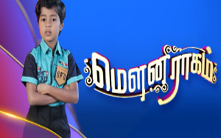 16-08-2018 – Mouna Raagam Vijay Tv Serial