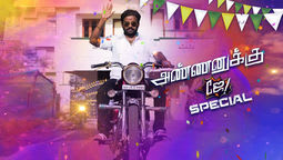 Annanukku Jay - Vijay Tv Independance Day Special
