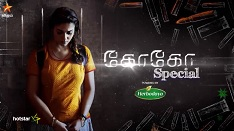 KoKo Special - Vijay Tv Independance Day Special