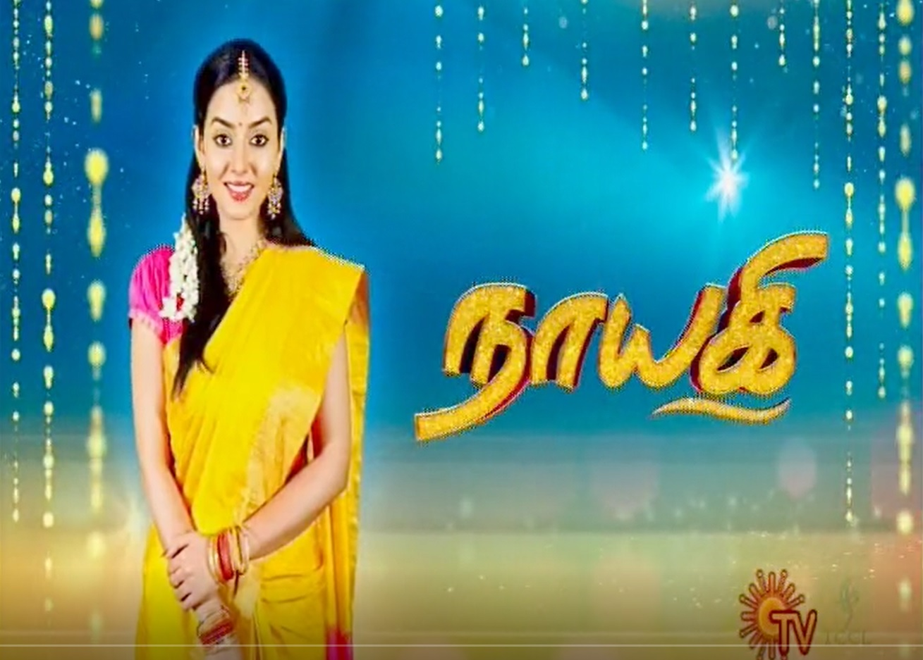 04-10-2018 – Nayaki- Episode -189