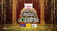 Sirappu Pattimandram - Vijay Tv Independance Day Special