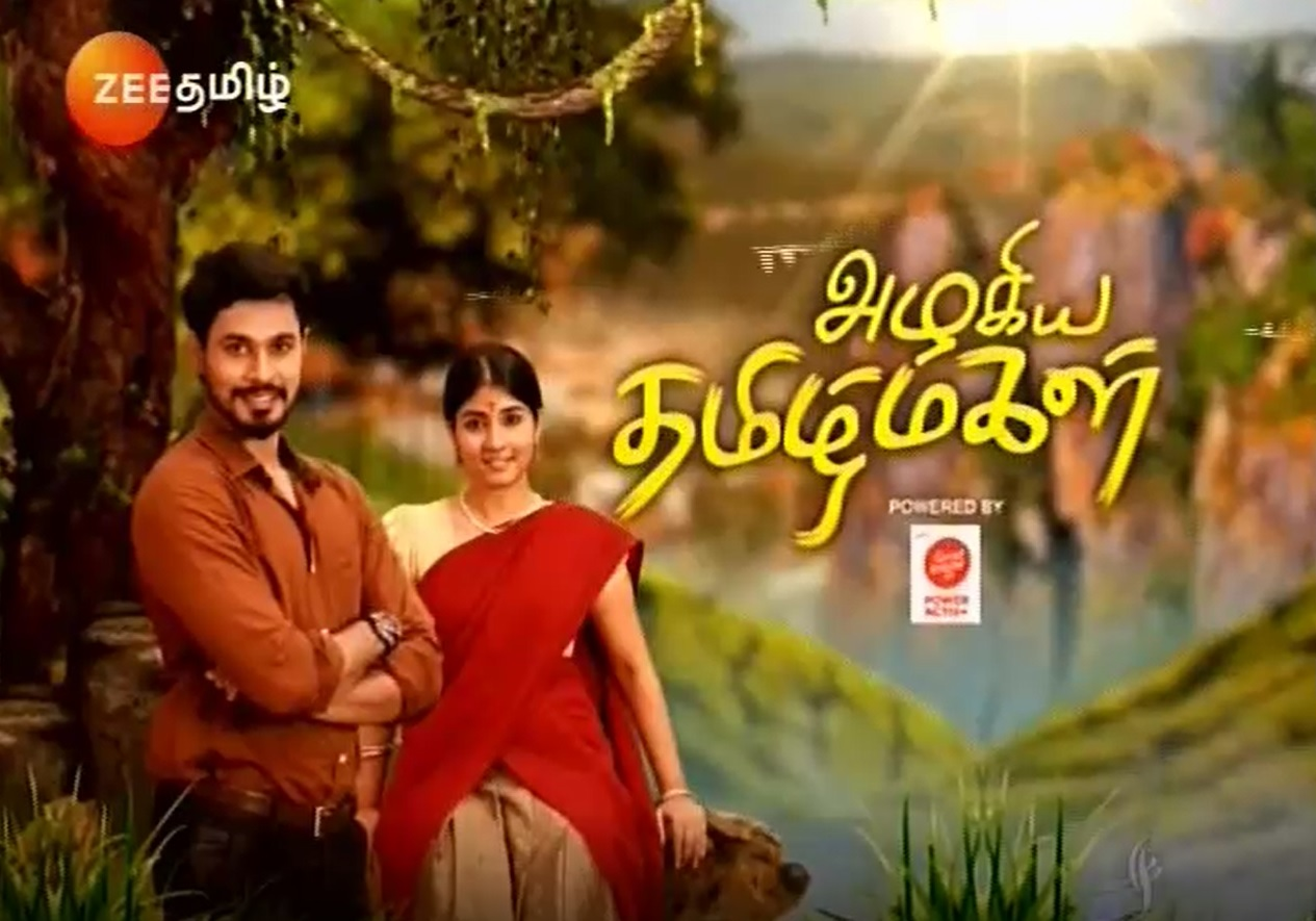 04-10-2018 - Azhagiya Tamil Magal  - Episode –284