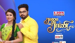 16-08-2018 – Raja Rani Vijay Tv Serial