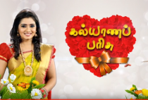 26-06-2019 - Kalyana Parisu - Episode - 1619