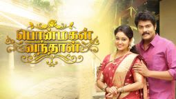 15-10-2018 – Ponmagal Vanthaal Vijay Tv Serial