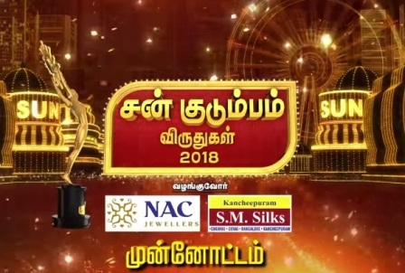 14-10-2018 - Sun Kudumbam Viruthugal 2018 Munnottam - Part-02