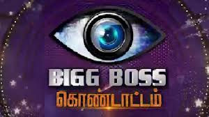 14-10-2018- Big Boss 02- Kondattam Vijay Tv Shows
